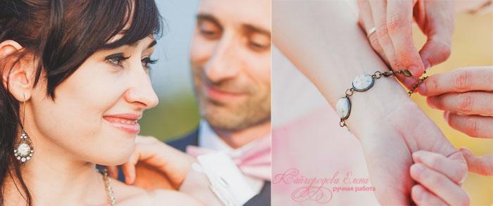 Комплект серьги-браслет на годовщину свадьбы